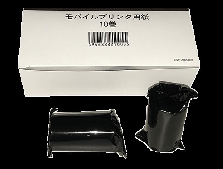 セイコーインスツル モバイルプリンター DPU-S245用 58mmロール紙(10巻入り)ノーマルタイプ