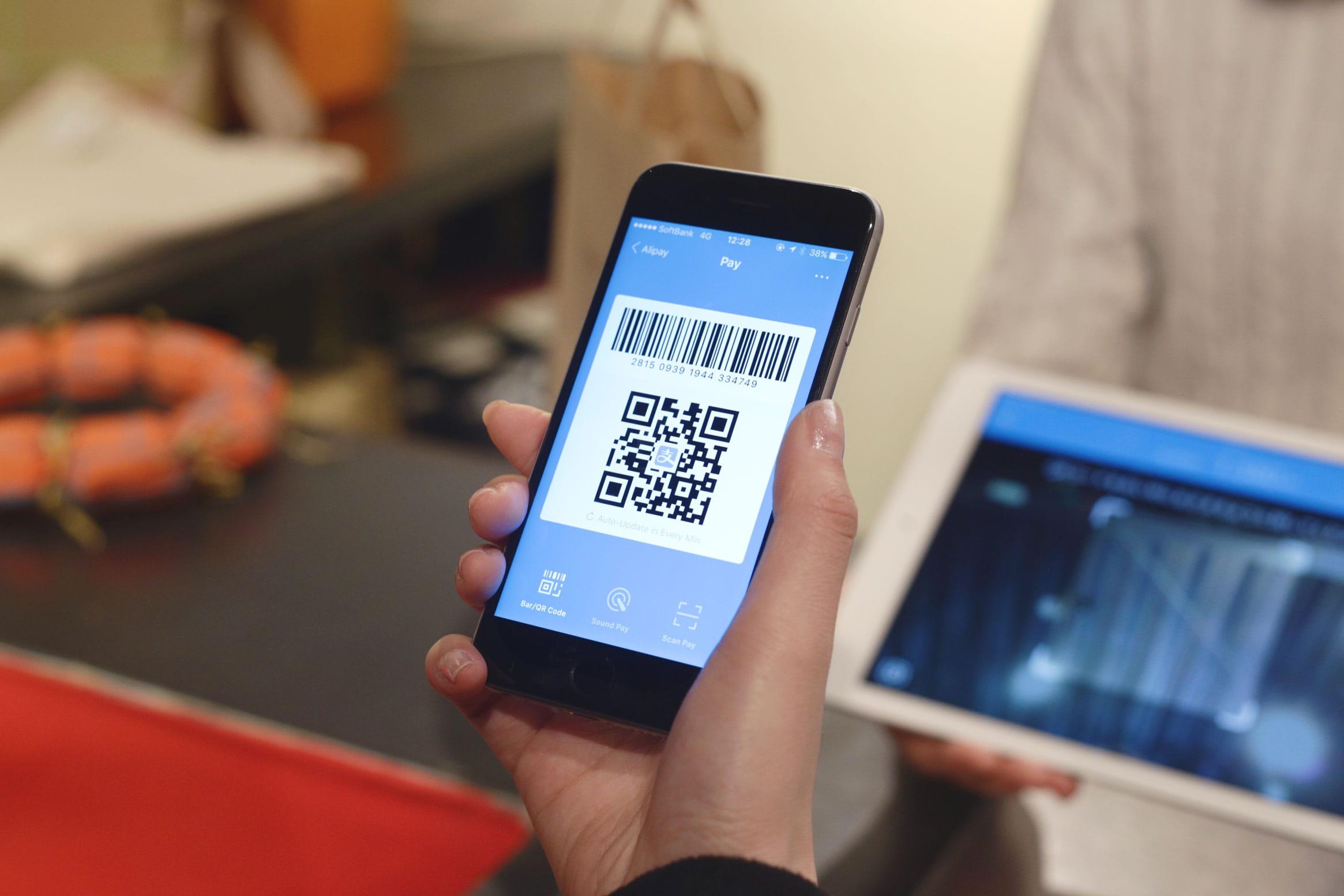Wechatpay: モバイル決済 For Airレジ - 支付宝(アリペイ・Alipay)対応