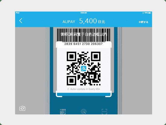 ipadアプリ入手イメージ
