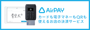 AirPAYMENT