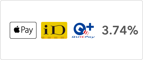 Apple Pay,iD,Quic Pay