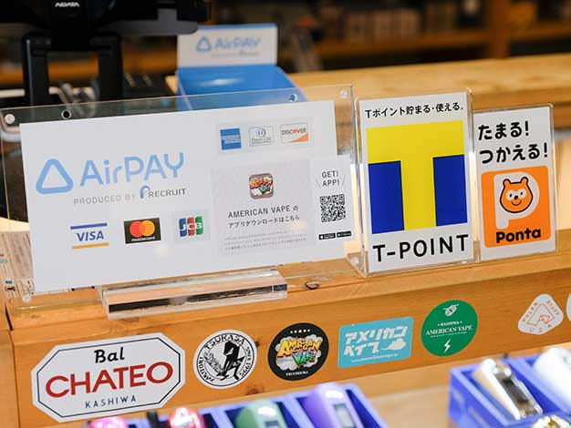 使えるポイントカードの知名度が高いので、お客様から提示されるケースが多いです。