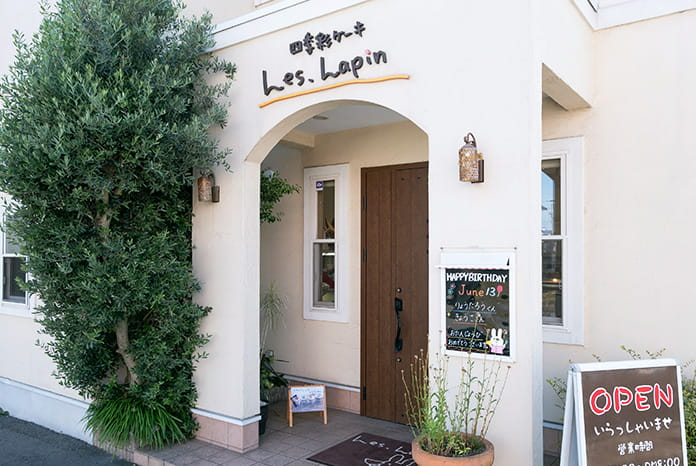 レ・ラパン