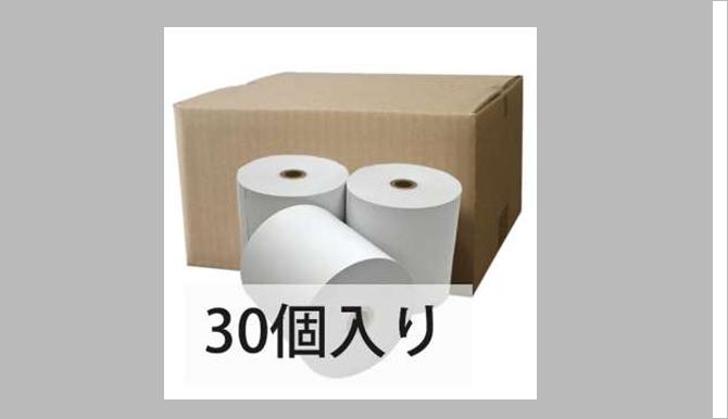 ビックカメラ 感熱レジロール【幅80mm×80m長】 30巻