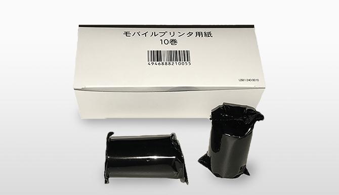 セイコーインスツル モバイルプリンター DPU-S245、MP-B20用 58mmロール紙(10巻入り)ノーマルタイプ