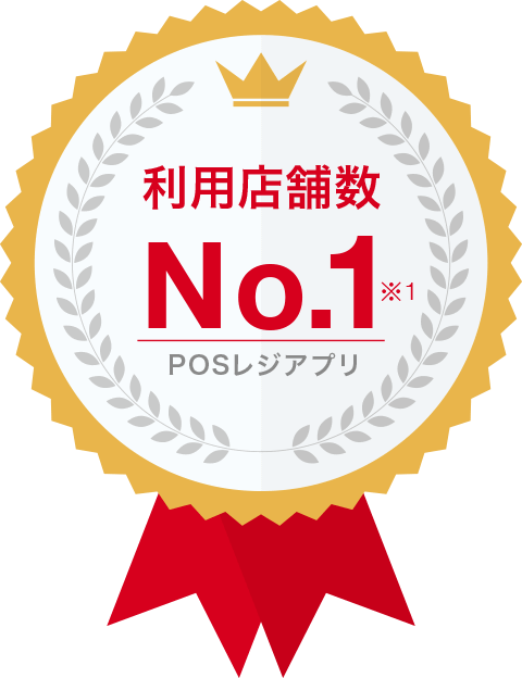 NO.1 バッジ