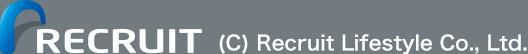 RECRUIT リクルートライフスタイル