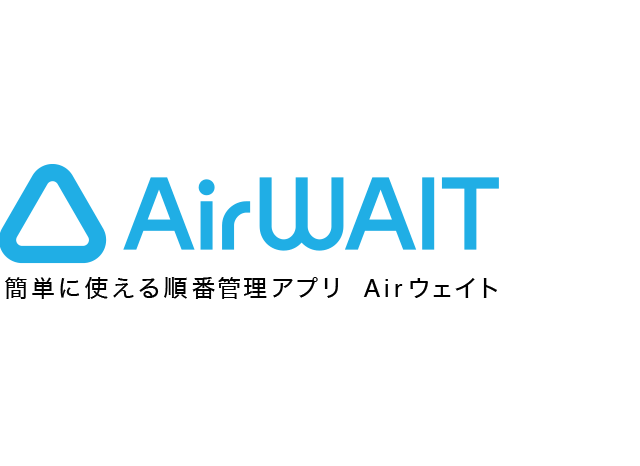 Airウェイトロゴ