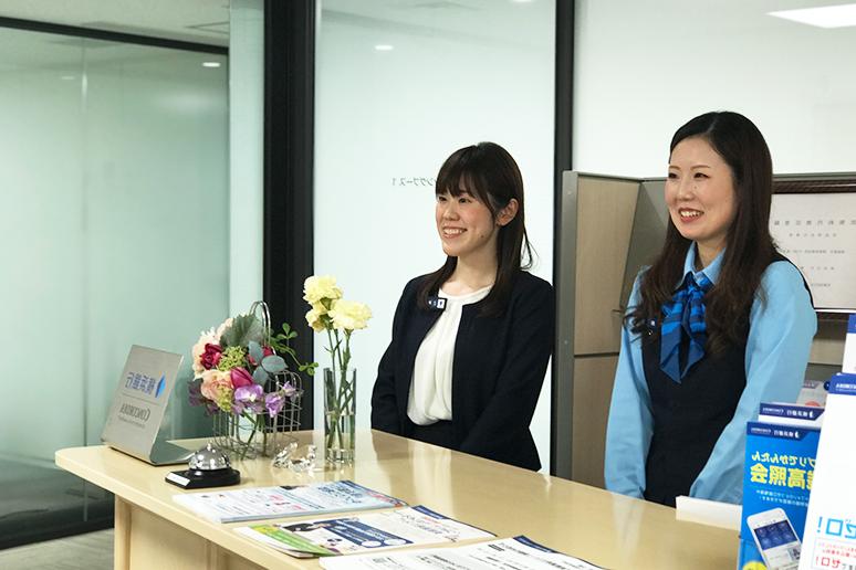 金融の導入事例 横浜銀行 はまぎん 土日BANK様