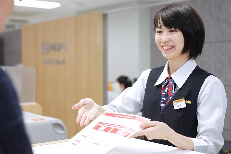 金融の導入事例 三菱UFJ銀行様