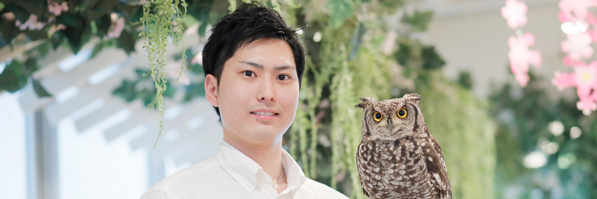 サービスの導入事例 フクロウのお庭 owl's garden様