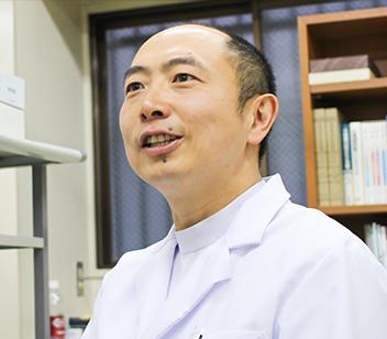 福田診療所