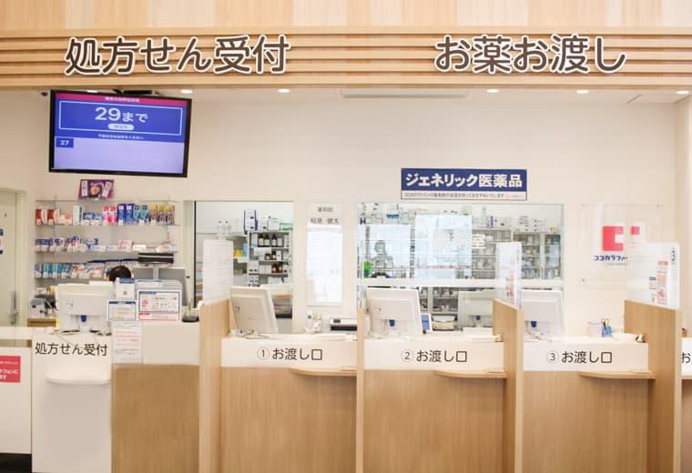 ココカラファイン薬局 大和中央店 導入事例2