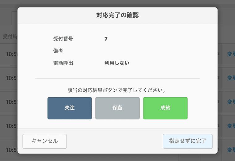 H.I.S. ラゾーナ川崎本店 導入事例4